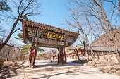 picture of seoraksan  - Entrance of Sinheungsa temple near Seoraksan National Park South Korea - JPG