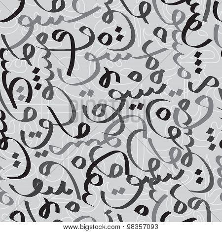 seamless pattern ornament Arabic calligraphy of text Eid Mubarak concept for muslim community festiv