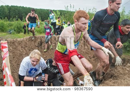 Dirty Cross-country Race Stage. Tyumen. Russia