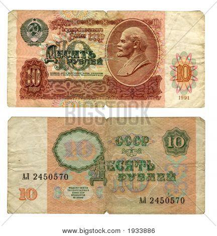Ten Soviet Roubles, 1991