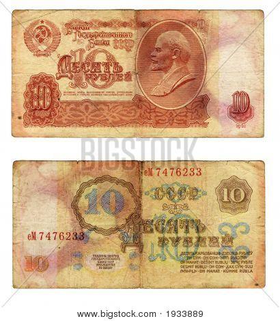 Ten Soviet Roubles, 1961