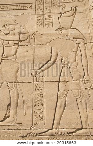 Carving Of Egyptian God On Pylon In Temple Of Kalabsha (Egypt)