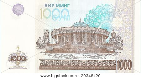 Banknote 1000 Uzbek som, of 2001, the flip side.