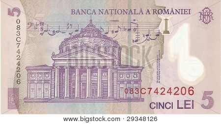 Banknote 5 leus, sample 2005, the flip side.