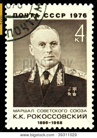 Vintage  Postage Stamp.  Marshal  Konstantin  Rokossovsky.