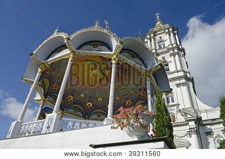 Belfry In Pochaev Lavra