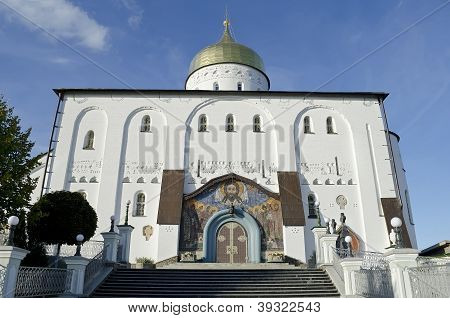 Trinity Cathedral And Bell Tower In Pochaev Lavra