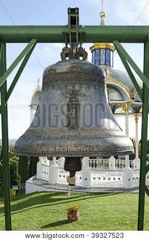 Bell In Pochaev Lavra