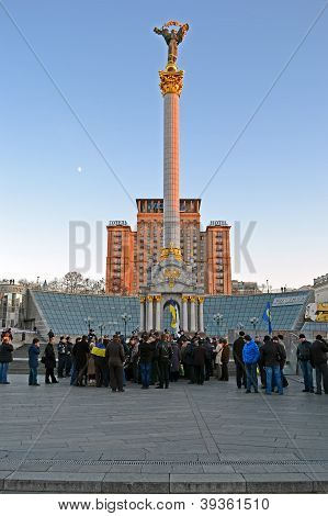 Kiev - Nov 22: Orange Revolution Celebration Anniversary In Kiev, Ukraine On November 12, 2012