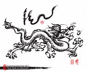 stock photo of chinese unicorn  - Chinese Ink Painting of Dragon Translation - JPG
