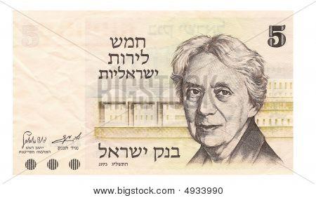 5 Lirot Bill, 1973, Israel