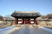 Jongmyo, Royal Ancestral Shrine Of Chosun, Korea