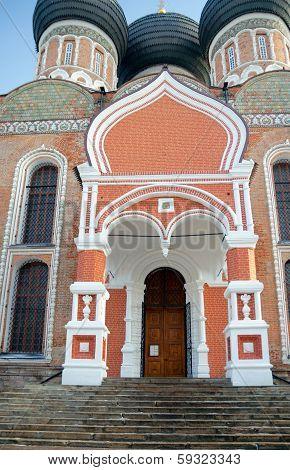 Portal Of Intercession Cathedral, Izmaylovo Estate, Moscow, Russia
