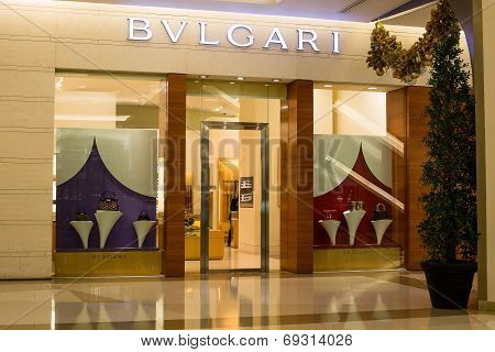 Front View Of Bvlgari Store In Siam Paragon Mall, Bangkok