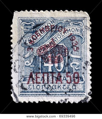 Greece 1935