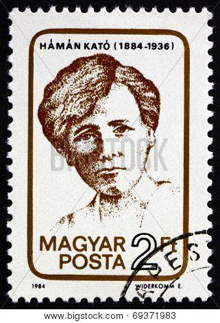 Postage Stamp Hungary 1984 Kato Haman, Labor Leader