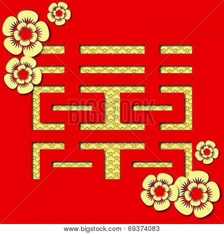 Red Double Happiness Chinese Symbol Of Marriage