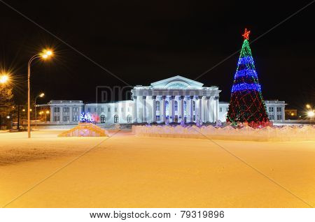 Building Of Palace Of Culture Of A Name Of I. V.okunev, The City Of Nizhny Tagil, Russia