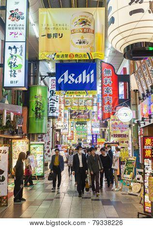 Hankyu Higashidori Shopping Street In Osaka, Japan