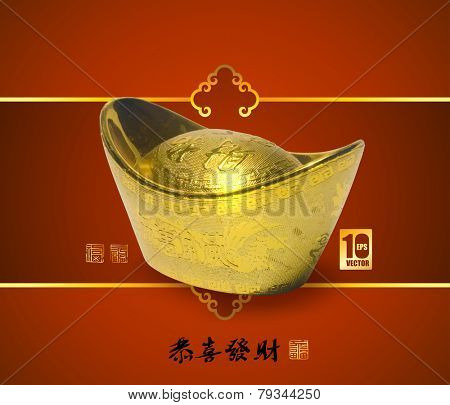 Vector Realistic Ingot. Translation of Calligraphy: Prosperous Chinese New Year. Stamps: Good Fortune.