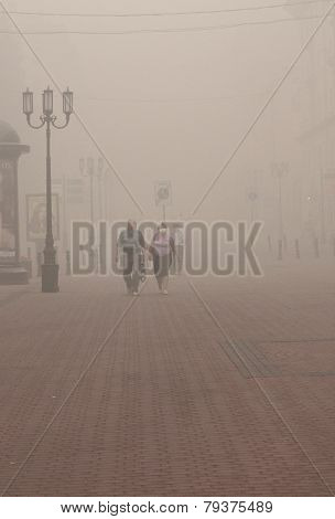 very strong smog in Nizhny Novgorod