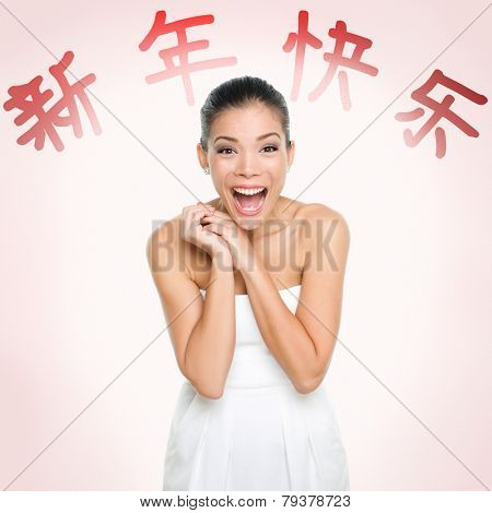 Happy Chinese New Year woman and red text with HAPPY CHINESE NEW YEAR written in Chinese on background. Beautiful mixed race Chinese Asian / Caucasian girl isolated excited and cheerful.