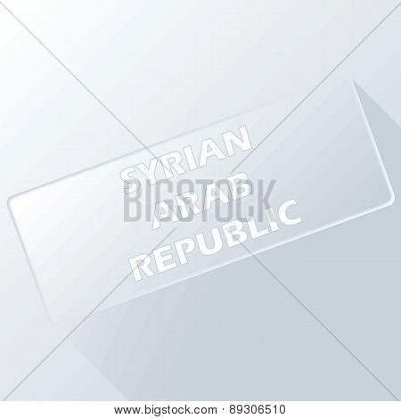 Syrian Arab Republic unique button