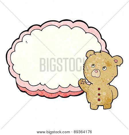 cartoon teddy bear with text space cloud