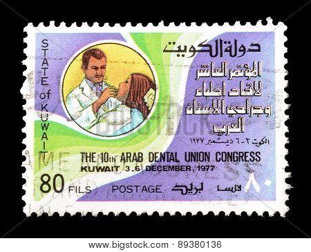 Kuwait 1977
