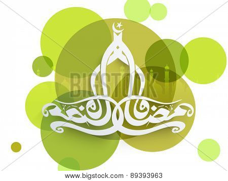Arabic Islamic calligraphy of text Ramazan Kareem (Ramadan Kareem) on green abstract background for Muslim community festival celebration.