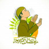 stock photo of namaz  - Religious Muslim boy offering Namaz  - JPG