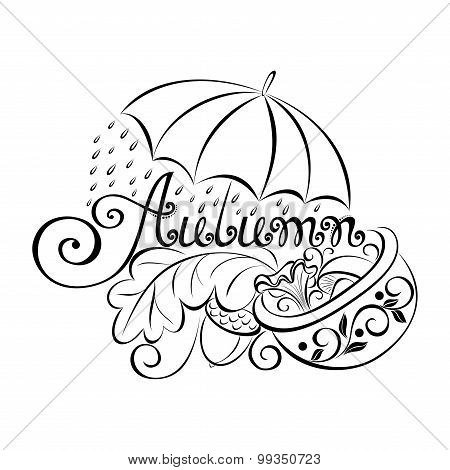 Vector Name Of Season, Autumn Inscription With Decorative Umbrella, Mushrooms And Acorn