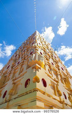 Big Yellow Pagoda