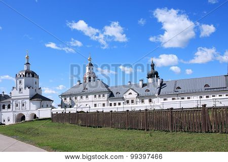 Old Russian Orthodox Abbey