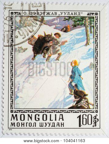 Mongolia - Circa 1976: A Stamp Printed In Mongolia Shows A Mountains, Series, Circa 1976