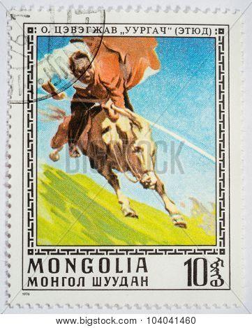 Mongolia - Circa 1976: A Stamp Printed In Mongolia Showing Man Riding A Horse, Circa 1976