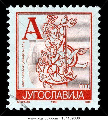 Yugoslavia 1996
