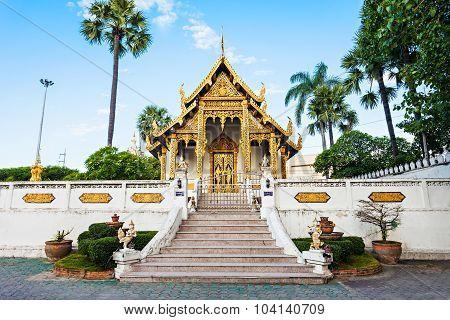 Chom Thong Worawihan