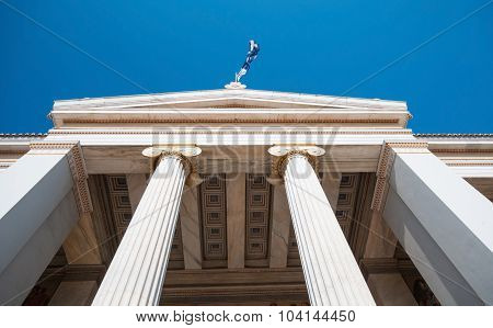 Athens University Building Entrance Landmark