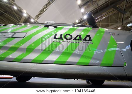 MOSCOW - OCT 30, 2014: Car of Center of traffic management at exhibition city transport ExpoCityTrans 2014