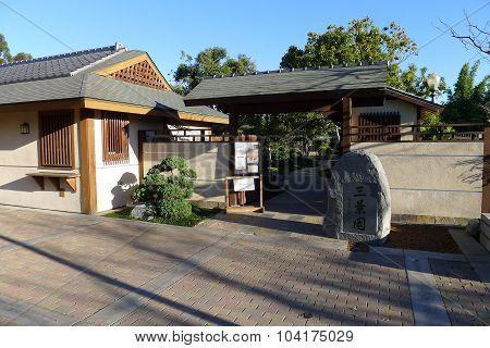 Balboa Park San Kei En Entrance