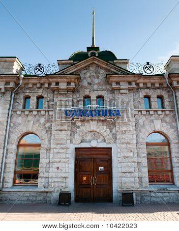 Slyudyanka railway station