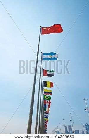 Rise Of China Flag As Leader