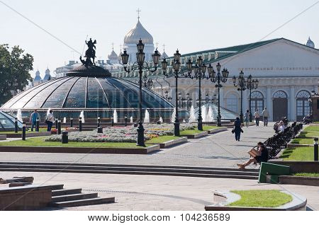 Moscow, Russia - 09.21.2015. View of  Central Exhibition Hall Manege
