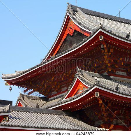 Nagoya - Osu Kannon