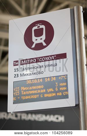 vehicle information display on the tram routes
