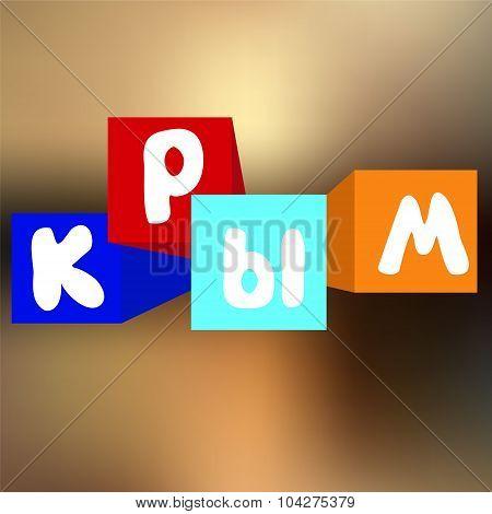 Crimea. Abstract Blurred Bakground. Banner Design. Vector