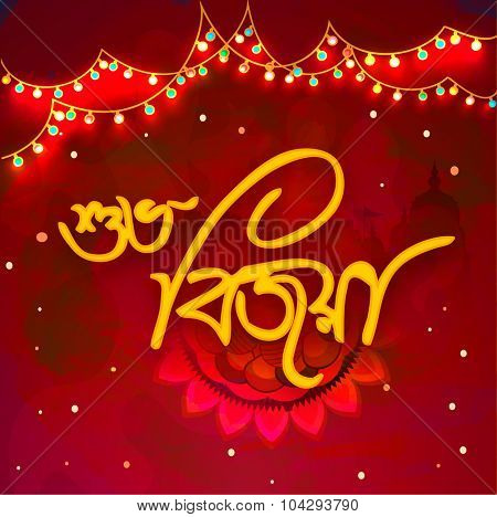 Creative Bengali text Shubho Bijoya (Happy Dussehra) on stylish red background for Indian festival celebration.