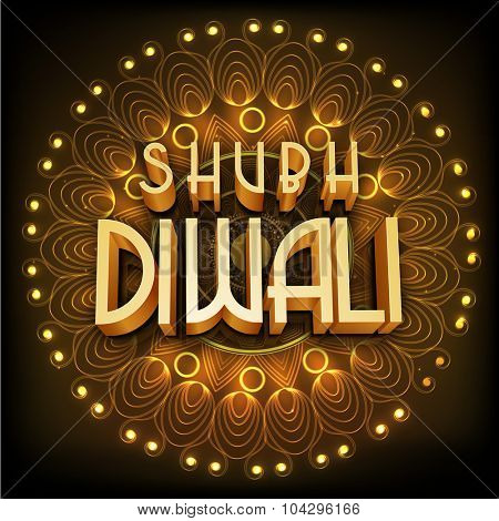Creative shiny 3D text Shubh Diwali (Happy Diwali) on beautiful floral design decorated background for Indian Festival of Lights celebration.