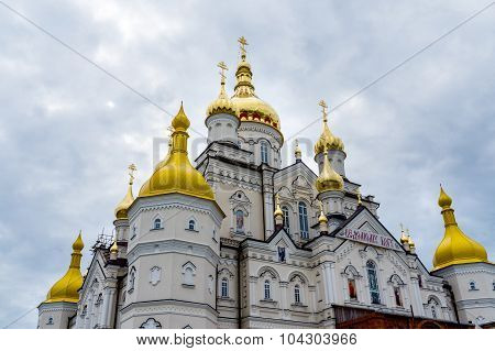 Dome God's House. Pochaiv.